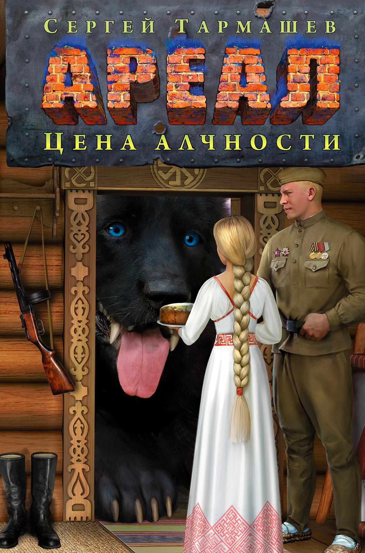 Лучшая детская фантастика книги